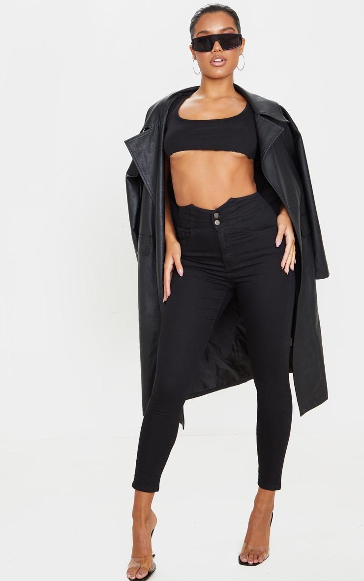 Black Super High Waist Disco Jeans 1