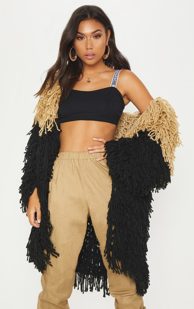 Stone Hooded Long Shaggy Cardigan