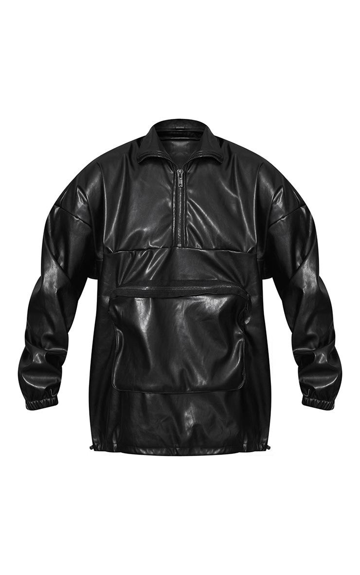 Black PU Zip Up Utility Jacket 5